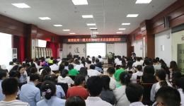 """我院成功举办""""遵义--杭州呼吸与危重症医学新进展""""峰会"""