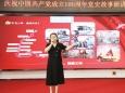 红花岗区人民医院党委组织开展党史故事演讲比赛