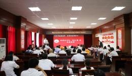 百年华诞同筑梦  医者担当践初心 ——我院举行第四个中国医师节表彰庆祝活动