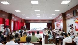 豪情抒壮志  号角催征程丨贵州省卫健委专家组来院开展三级综合医院现场认定